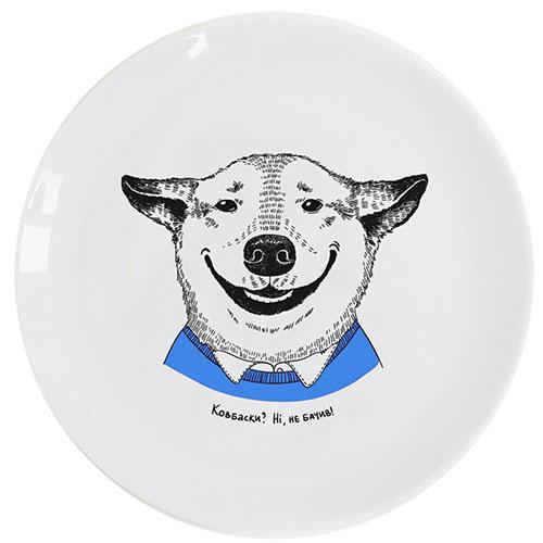 Тарелка Orner Store Собака-улыбака, фото