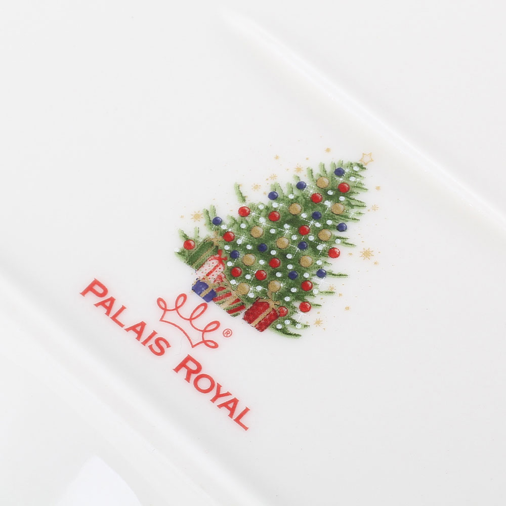 Прямоугольное блюдо Palais Royal Падуб остролистный