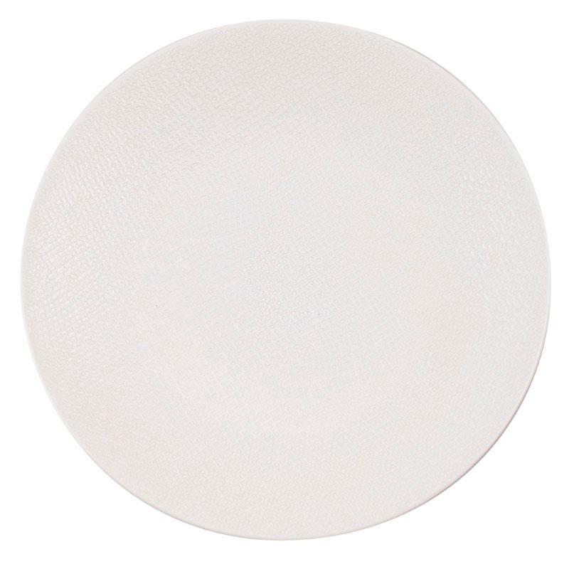 Набор десертных тарелок Bastide белого цвета
