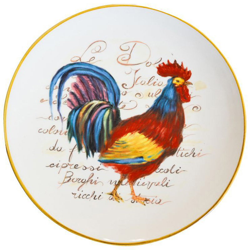 Тарелка пасхальная Ceramica Cuore