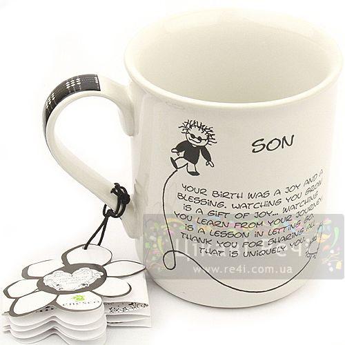 Чашка Сын