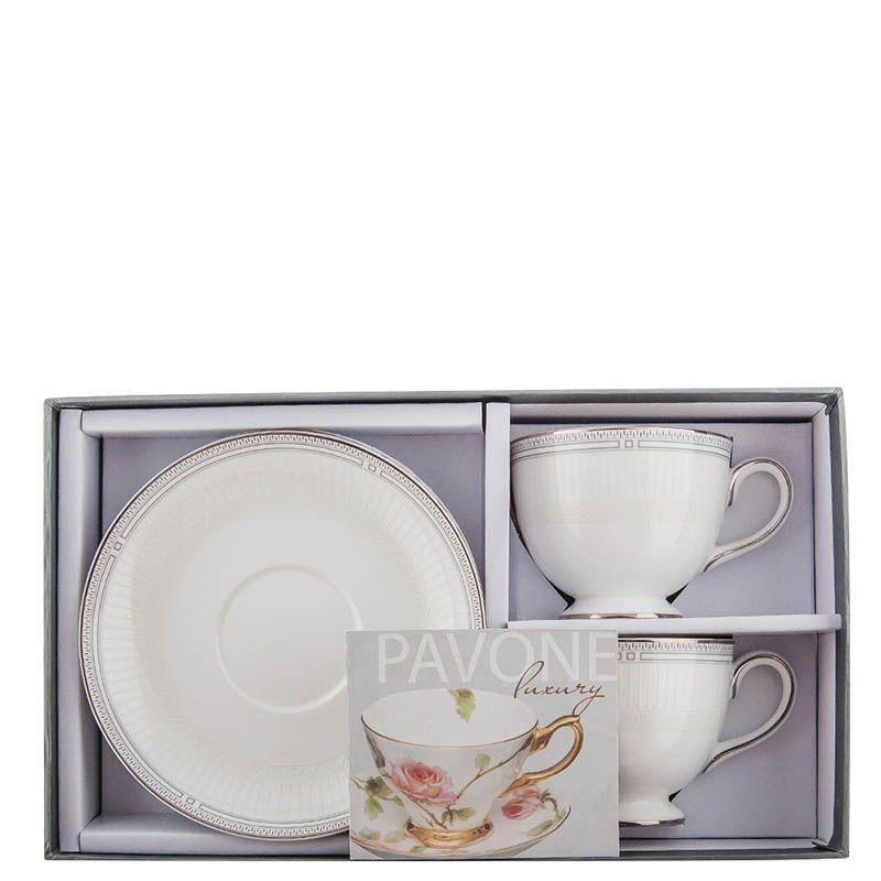 Чайный набор Pavone на две персоны Венецианская Классика