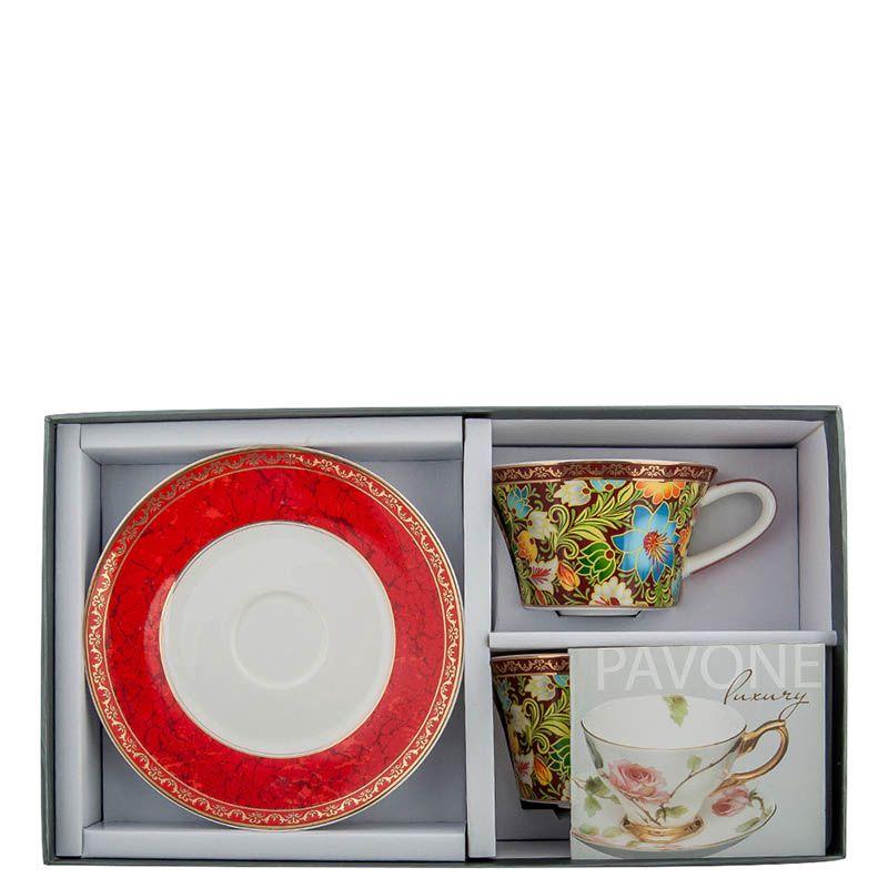 Чайный набор Pavone на две персоны Цветочный джаз красного цвета