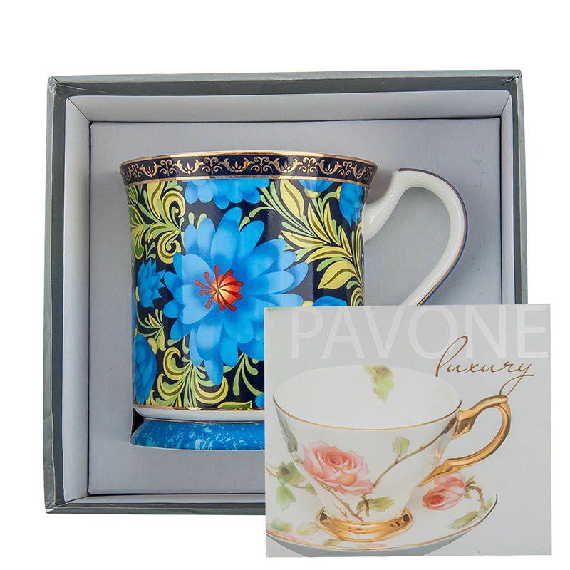 Чашка Pavone Цветочный джаз синего цвета