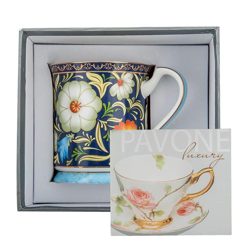 Чашка Pavone Цветочный джаз