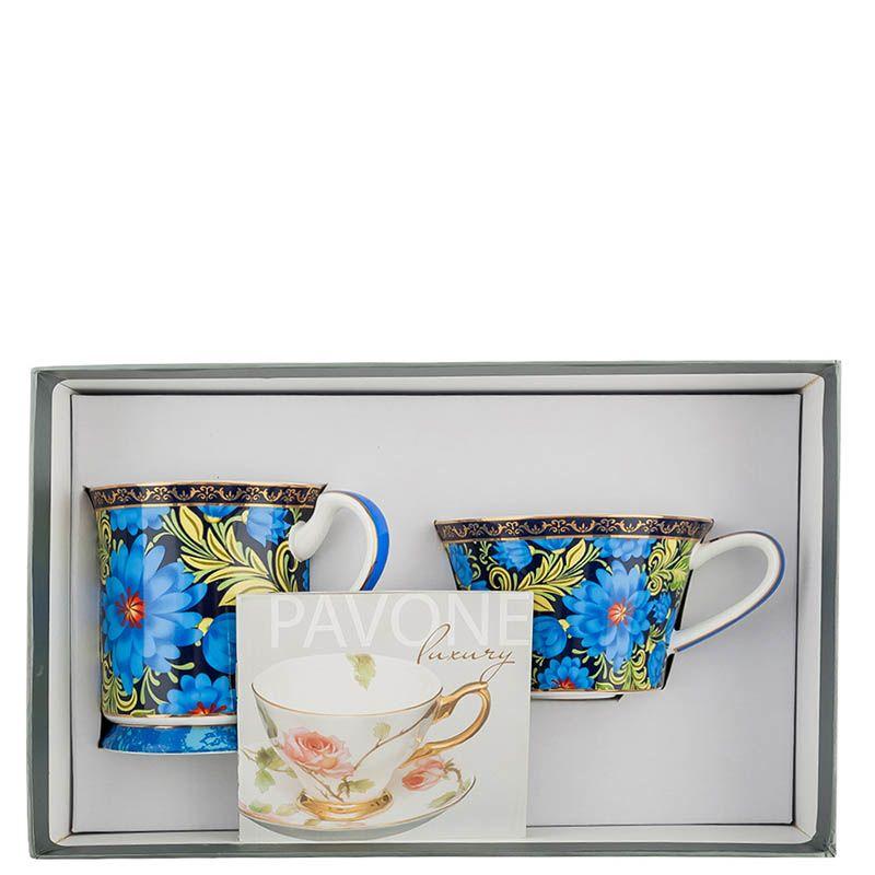 Чайный дуэт Pavone Цветочный джаз синего цвета