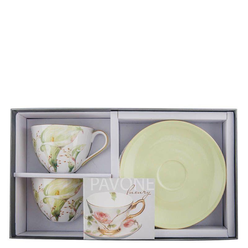 Чайный набор на две персоны Pavone Calla Charme