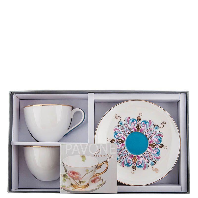 Чайный набор Pavone на две персоны Песня Мотылька