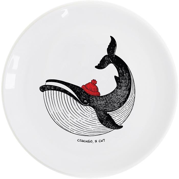 Тарелка Orner Store Сытый кит
