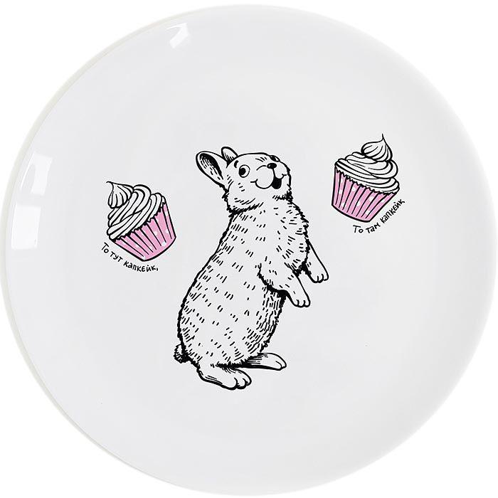 Тарелка Orner Store Кролик-сладкоежка