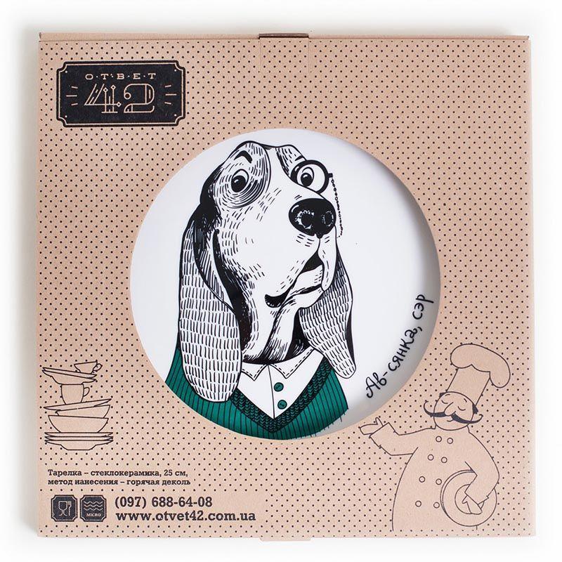 Тарелка Orner Store Собака-дворецкий