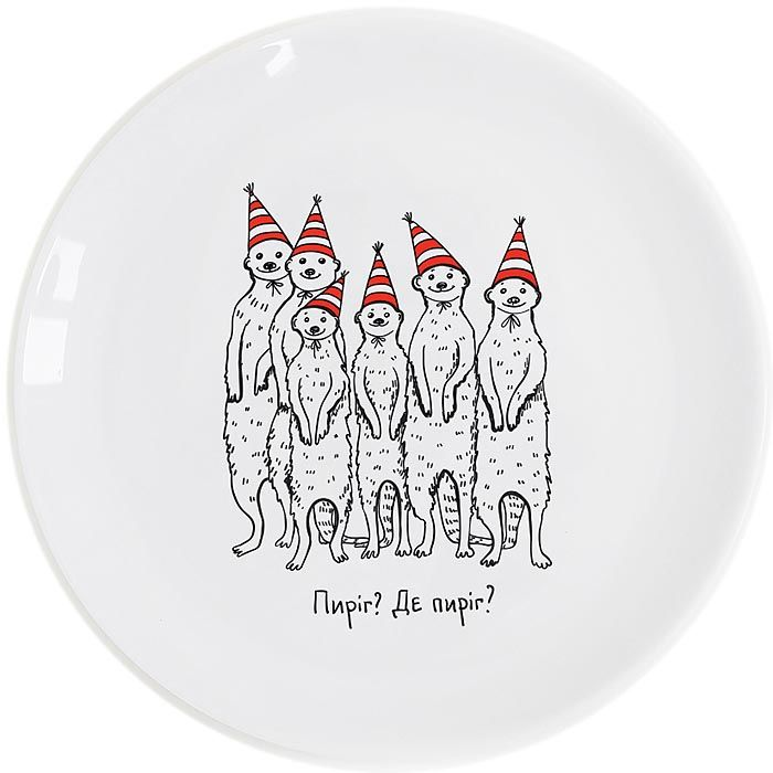 Тарелка Orner Store Голодные сурикатики