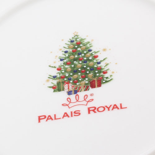 Блюдо Palais Royal Падуб остролистный, фото