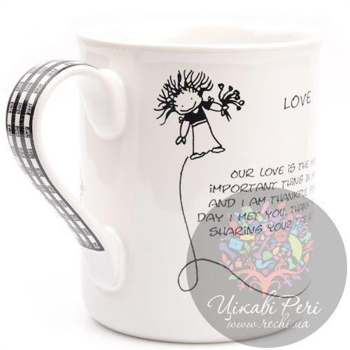Чашка Любовь Enesco, фото