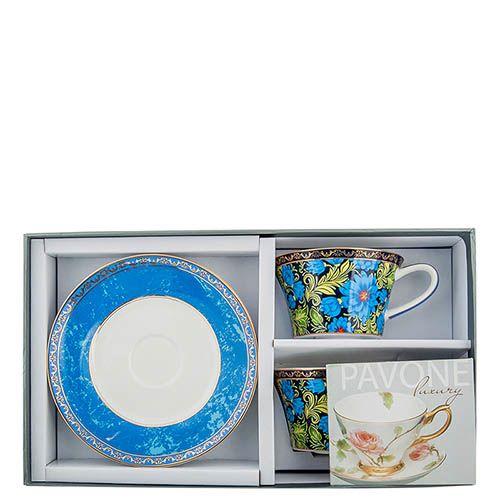 Чайный набор Pavone на две персоны Цветочный джаз синего цвета, фото