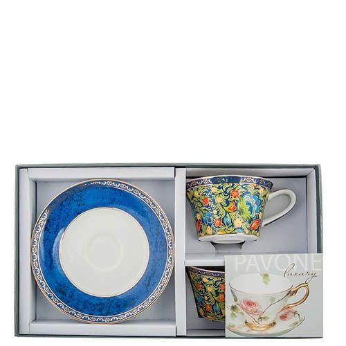 Чайный набор Pavone на две персоны Цветочный джаз голубого цвета, фото