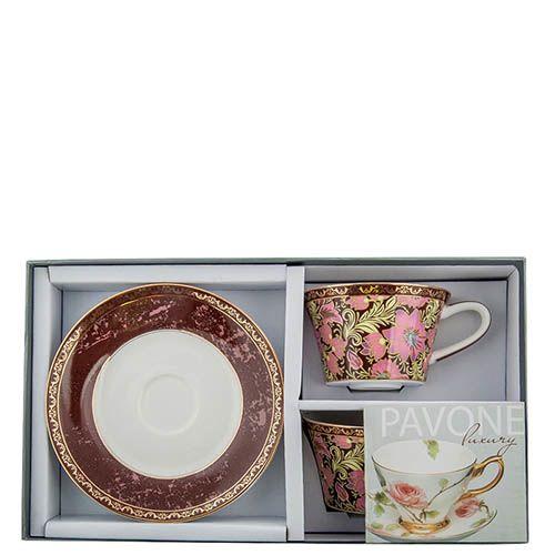Чайный набор Pavone на две персоны Цветочный джаз коричневого цвета, фото