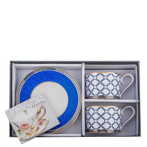 Чайный набор Pavone на две персоны Eleganza из фарфора, фото