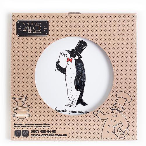 Тарелка Orner Store Пингвин, фото