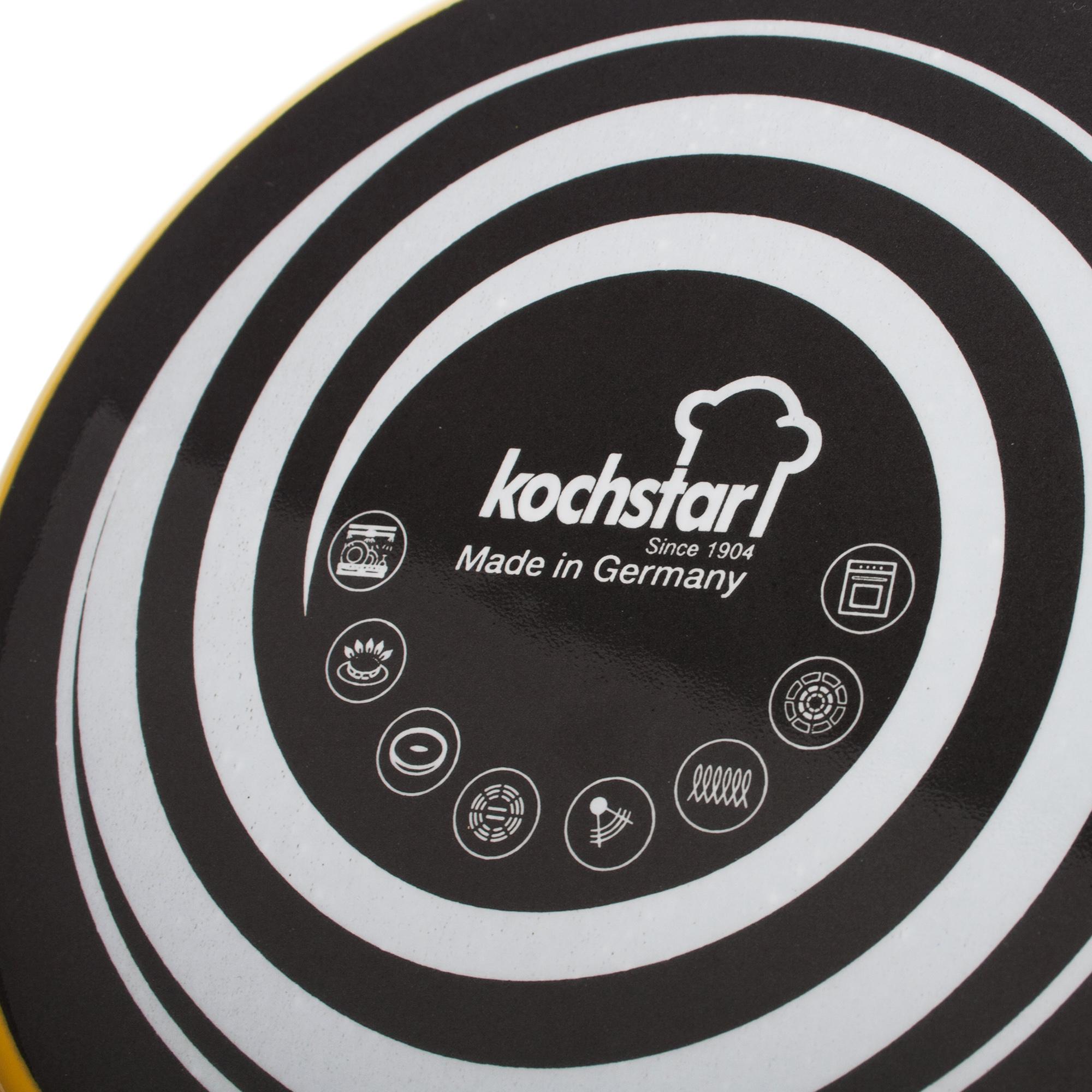 Желтая кастрюля Kochstar Neo 3,1л с крышкой