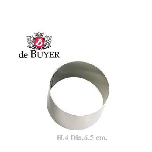Кольцо для выпечки De Buyer Pastry круглое 6,5 см